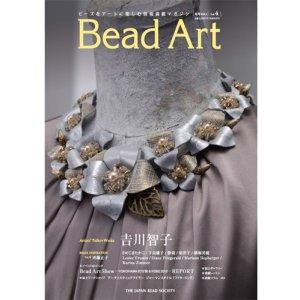画像1: Bead Art ビーズアート 4号<DM便送料無料>