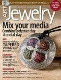 【お試し価格】Art Jewelry 2009年9&10月号