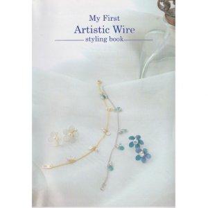 画像1: My First Artistic Wire Styling book(はじめてのアーティスティックワイヤー スタイリングブック)