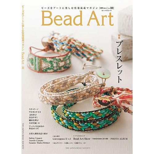 Bead Art ビーズアート10号