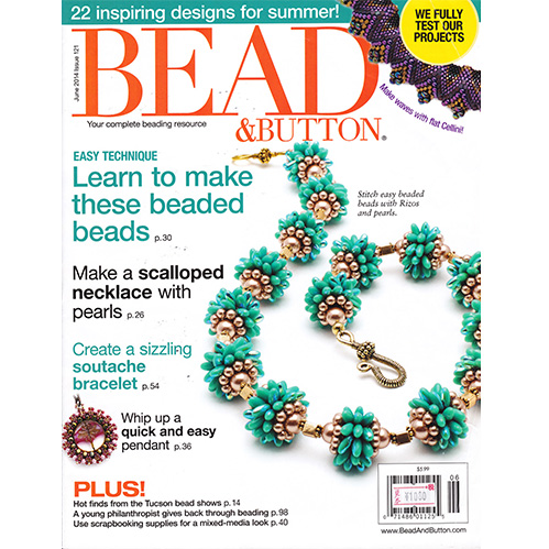Bead & Button 2014年6月号