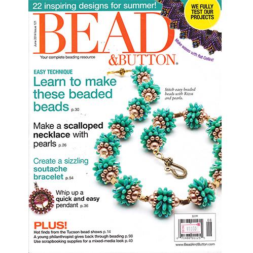 Bead & Button 2014年6月号