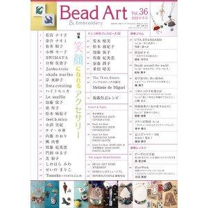 画像2: Bead Art ビーズアート36号☆特集「笑顔になれるアクセサリー」<DM便送料無料>