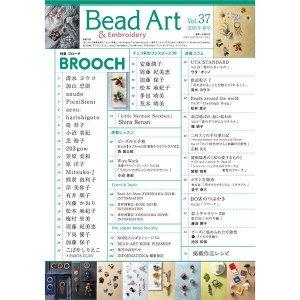 画像2: 【最新号!】Bead Art ビーズアート37号☆特集「ブローチ」<DM便送料無料>