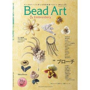 画像1: 【最新号!】Bead Art ビーズアート37号☆特集「ブローチ」<DM便送料無料>