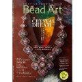 Bead Art ビーズアート15号☆特集「CRYSTAL DREAM」<DM便送料無料>【お試し価格】