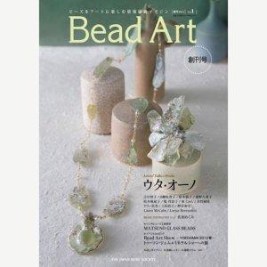 画像1: Bead Art ビーズアート創刊号<DM便送料無料>【お試し価格】