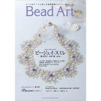 【一冊500円SALE!8/20 AM11:00まで】Bead Art ビーズアート 2号<DM便送料無料>