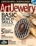 【お試し価格】Art Jewelry 2009年11&12月号