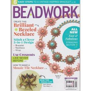 画像1: BEADWORK 2017年4月号