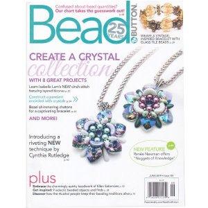 画像1: Bead & Button 2019年6月号