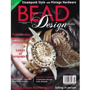 画像1: 【お試し価格】Bead Design Studio 2012 June