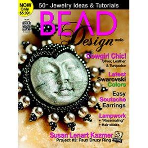 画像1: Bead Design Studio 2013 October