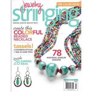 画像1: Stringing 2014年春号