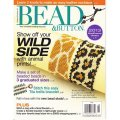 Bead & Button 2013年10月号