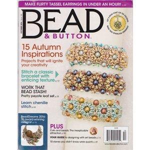 画像1: Bead & Button 2016年10月号<DM便送料込>