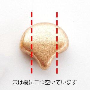 画像3: ギンコ 7.5mm クリスタルグレイRB(10/100g)