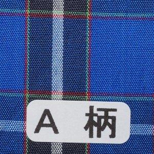 画像2: 【先染平織・薄地】神戸タータン播州織コットン A柄・ポプリン【1m単位】※お取り寄せ