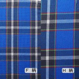 画像3: 【先染綾織・普通地】神戸タータン播州織コットンF柄・普通ツイル 【1m単位】※お取り寄せ
