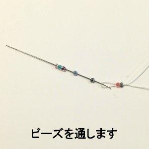 画像5: お試し価格!【ビーズの糸通し専用針】ビッグアイ ロング(4本入)