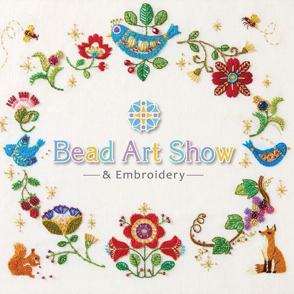 Beads Embroidery:Yasuko Endo/CRK Design Photo:Yoshiharu Ohtaki