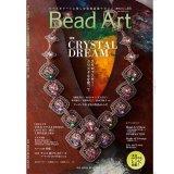 画像: Bead Art ビーズアート15号☆特集「CRYSTAL DREAM」<DM便送料無料>【お試し価格】