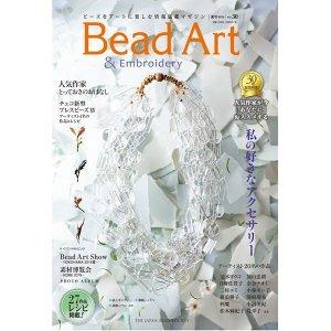 画像: Bead Art ビーズアート30号☆特集「私の好きなアクセサリー」<DM便送料無料>