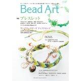画像: Bead Art ビーズアート14号☆<DM便送料無料>特集「ブレスレット/ティアドロップ」【お試し価格】